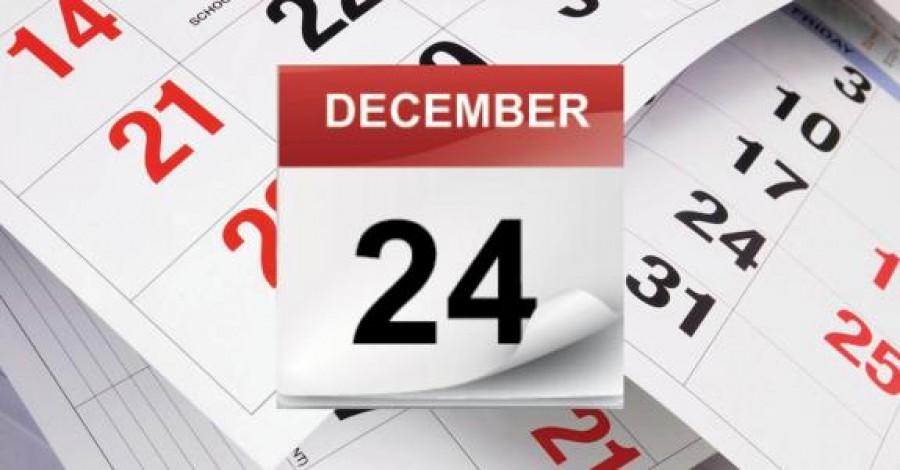 Kiderült,mi lesz a december 24-i munkaszüneti nap sorsa!
